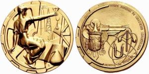 Medalla de condecoración del CIIHP